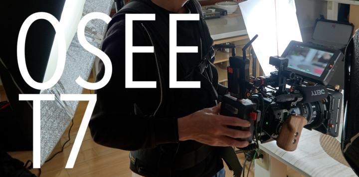 The Best On-Camera FieldMonitor?